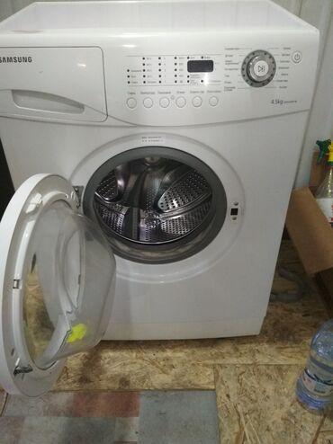 Продаю стиральную машину автомат Samsung 4.5 в хорошем состоянии