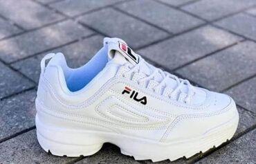 Ženska patike i atletske cipele   Surdulica: ❤PONOVO STIGLEE❤PREDOBRE FILA bele patike u svim brojevima od 37 do