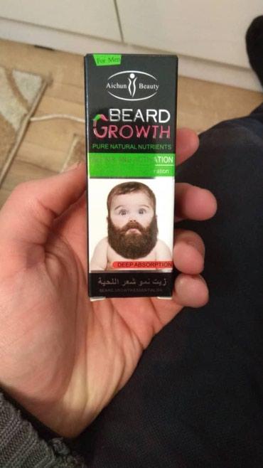 Масло для роста бороды! в Бишкек