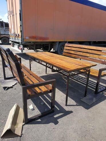 Качели, коконы-кресла, тапчаны, скамейки цветочницы, столы и стулья