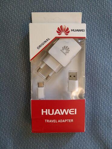Huawei nova - Srbija: Punjac za Telefon Huawei sa Kablom Novcena je 1100 dinaraPreuzimanje