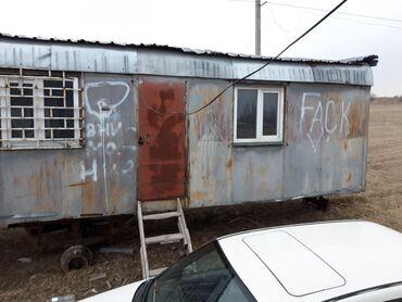 Другой транспорт - Кыргызстан: Продаю вагон две комнаты,утепленный,линолеум. Без колес. Срочно. Г