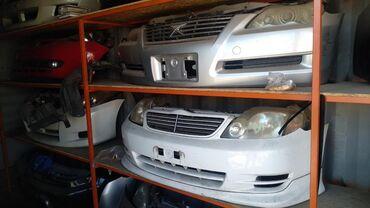 запчасти на японские авто в Кыргызстан: Запчасти на японские авто