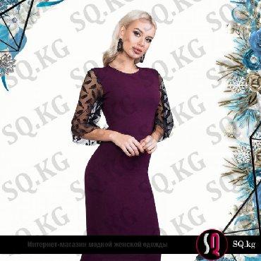 бордовый замшевый в Кыргызстан: Платье из новой коллекции с рукавами украшенными оригинальным принтом