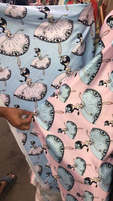 Градация лекал мужской одежды - Кыргызстан: Пошив брендовой одежды  Только оптом