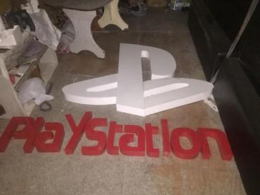 рекламные щиты в Кыргызстан: Новый, большой рекламный щит на Sony Playstation club. объемные буквы