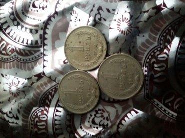 Bakı şəhərində 1964 cü ilin bir rubulu biri 10 manata 3 dənə qalıb