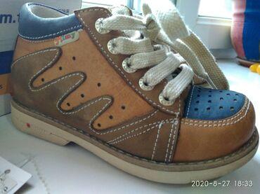 """Детская одежда и обувь - Кыргызстан: Продаю ортопедические ботиночки 27 размер, покупали в """"Обувайке"""""""