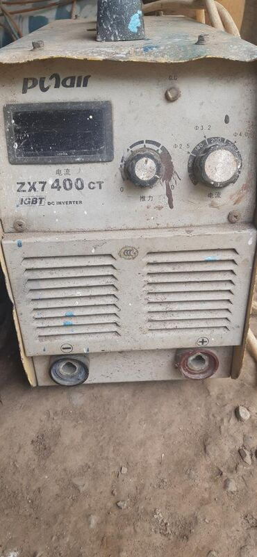 Сварочный аппарат 3-фазный Кабель на 20метров Срочно