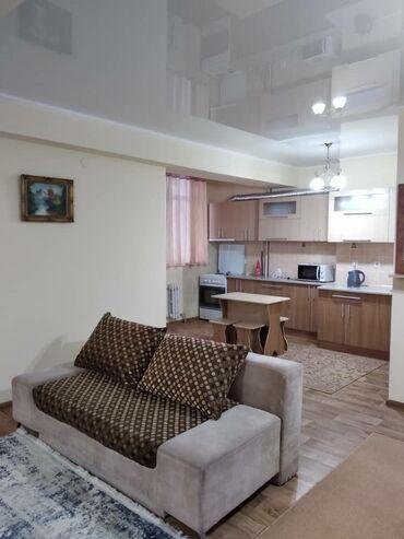 сдам 1 комнатную квартиру in Кыргызстан   ДОЛГОСРОЧНАЯ АРЕНДА КВАРТИР: 1 комната, 47 кв. м, Да