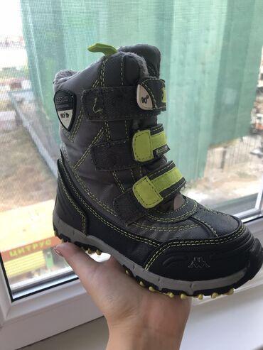 Продаю деми ботинки, непромокаемые. Привезены с Германии. Фирма Kappa