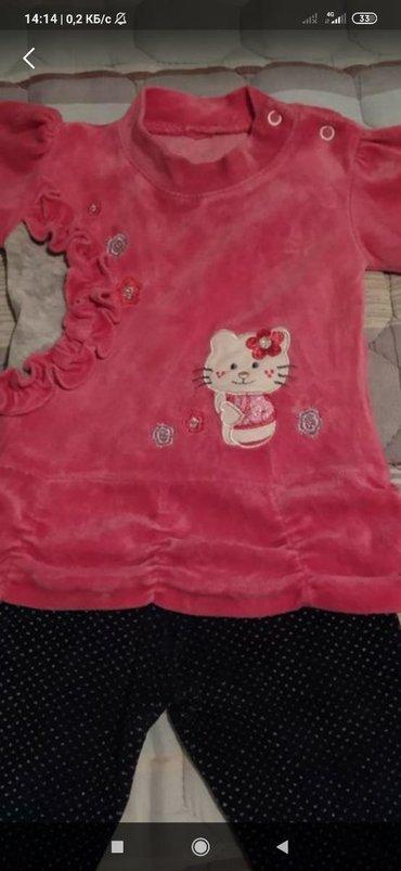 Детские топы и рубашки в Кыргызстан: Турецкая туничка кофточка для принцессы 6-9 мес. Очень нежный мягкий
