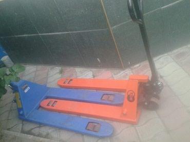 Рохля , гидравлическая тележка новая в Бишкек