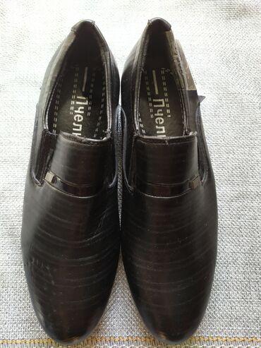 Туфли на мальчика новые с дефектом черные кожаные размер 36
