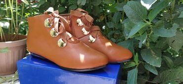 Новые демисезонные ботинки, отличного качества. 38.5 размер