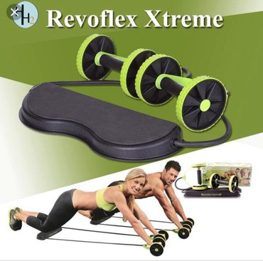 Revoflex Extreme Trenazer - Belgrade