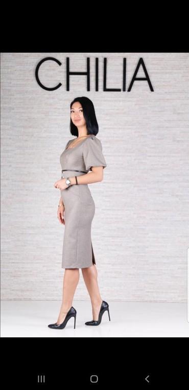 Платье. Повседневное платье  в Кант