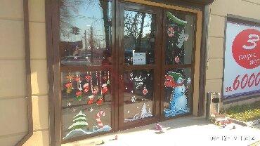 сладкие новогодние подарки в Кыргызстан: Новогодние рисунки!