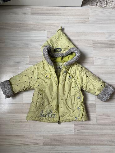 Продаю куртку на девочку 1,5-3 года. Качество Польша бренд wojcik. Оче
