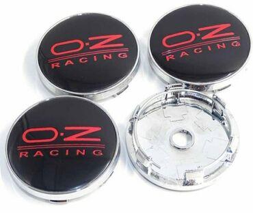 Bmw 4 серия 420d mt - Srbija: OZ Racing čepovi za alu felne 60 mm 4 komadaOz racing čepovi za alu