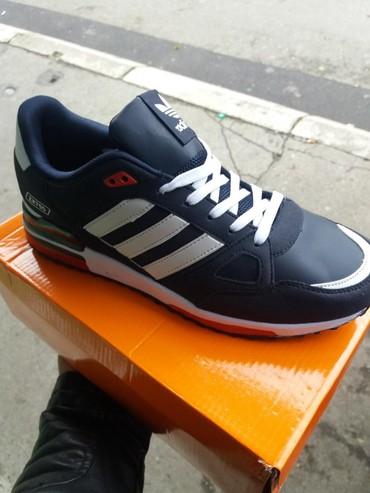 Adidas zh750 brojevi od 41 do 46 nepromocljive - Belgrade