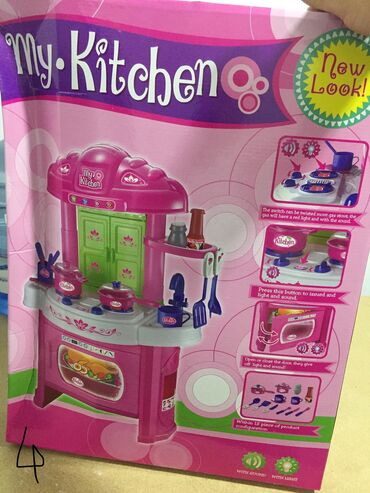Devojke - Srbija: Kuhinja za devojcice
