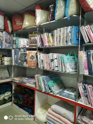 текстиль одеяла подушки в Кыргызстан: Продаю постельное белье, одеяла, покрывала, подушки, полотенца