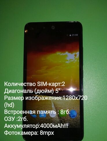 Micromax Q392 Версия ОС:AndroidКоличество SIM-карт:2Диагональ (дюйм)