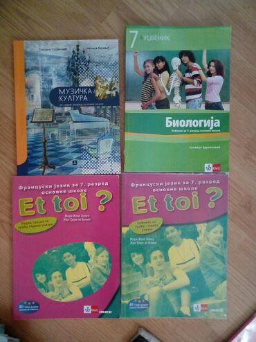 Knjige, časopisi, CD i DVD | Obrenovac: Udzbenici za sedmi razred,cena po komadu 200 din.Sve cetiri 700 din