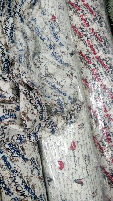 Куплю ткань куски больше метр 100 в Лебединовка