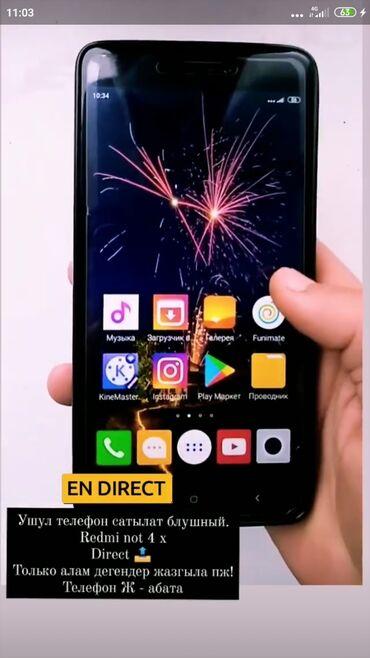 Электроника - Массы: Xiaomi Redmi Note 4 | 32 ГБ | Белый | Отпечаток пальца, Две SIM карты, С документами