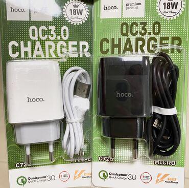 Женские трусики c стринги - Кыргызстан: Зарядное устройство hoco c72q, один выход usb набор с кабелем micro-u