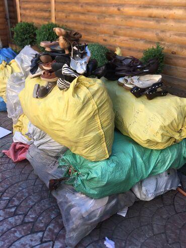 bosonozhki-42 в Кыргызстан: Продаю женскую обувь - Европа, Америка.( ЗИМНЯЯ И ЛЕТНЯЯ)- секонд хэнд