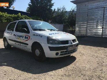 Renault Clio 1.2 l. 2006 | 250000 km