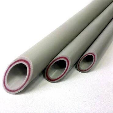 97 объявлений: Труба ппр для горячей воды  диаметр 25 оптом