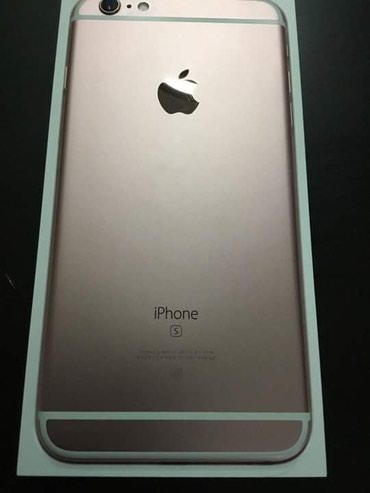 Iphone 6s plus 128gb - Arandjelovac
