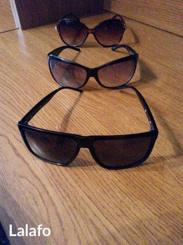 Продам очки женские и мужские,каждая в Лебединовка