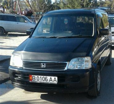 Honda Stepwgn 2001 в Бишкек