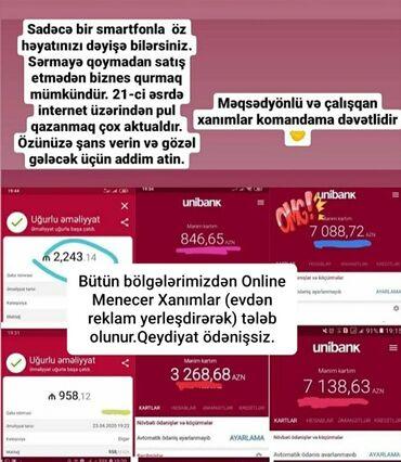 Qadın Geyimləri Beyləqanda: Butun bolgelerden online xanim menecerler teleb olunur odenişsiz