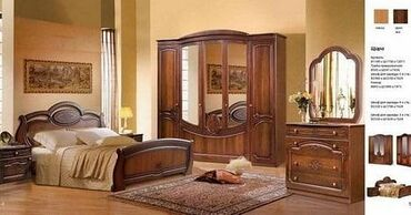 Щара белорусская мебель