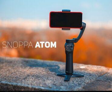 Другие аксессуары для фото/видео в Кыргызстан: Стабилизатор сдедекам, Самый компактный, самый функциональный:Snoppa