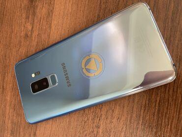 Б/у Samsung Galaxy S9 Plus 64 ГБ