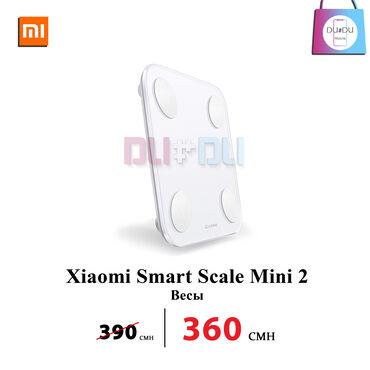 Другие товары для дома в Таджикистан: Xiaomi Smart Scale Mini 2МодельM1690ПроизводительYunmaiТипЭлектронные