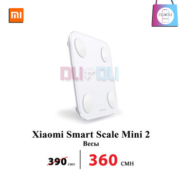 Xiaomi Smart Scale Mini 2МодельM1690ПроизводительYunmaiТипЭлектронные