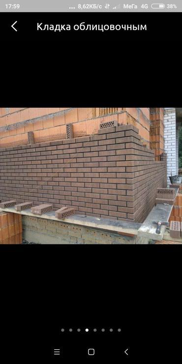 Строем дом.гарантия качества в Бишкек - фото 3