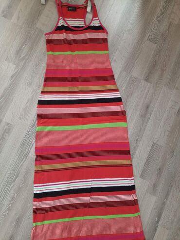 Личные вещи - Александровка: Платье от Sela размер 42-44,длина в пол,хб. Обменом 1000с