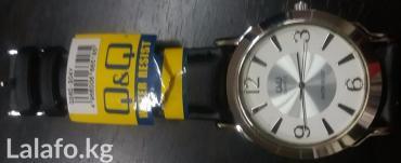 Часы в Бишкек
