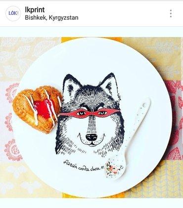 Печать на кружках, пазлах, футболках, кепках и тарелках  Дорогие в Бишкек - фото 4