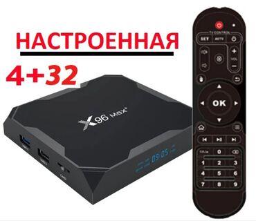 Акция! тв box! приставка x96max plus x3 android 9.0 - чёрный 4 гб озу