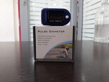 Пульсоксиметр оптом3-х уровневыйOLED - ДисплейДиапазон измерения
